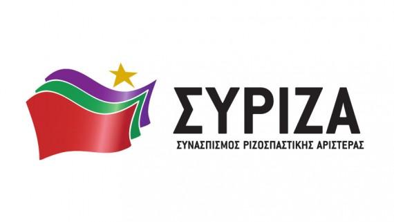 SYRIZA-logo-570x321